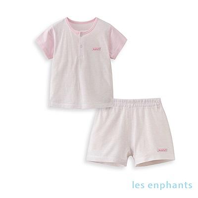 les enphants 短袖兩粒釦套裝 (2色可選)