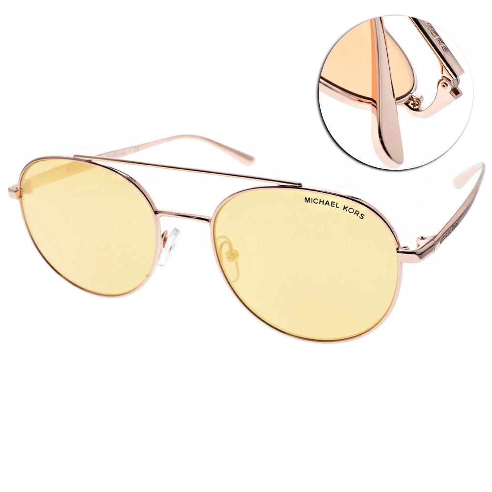 MICHAEL KORS太陽眼鏡 復古圓框款/金#MK1021 11167J
