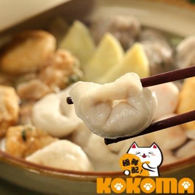 (任選)【極鮮配】 基隆海鰻皮手工蝦餃 (10顆/盒)