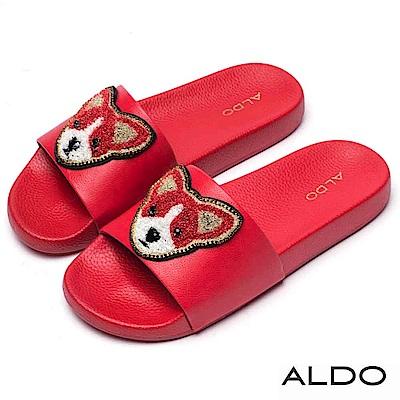 ALDO 原色寬版亮蔥汪汪厚底休閒懶人鞋~討喜紅色