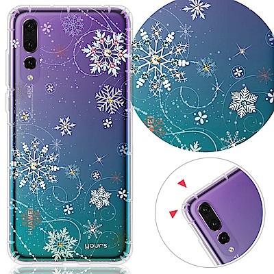 YOURS 華為 Huawei P20 Pro 彩鑽防摔手機殼-雪戀