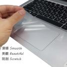 EZstick ASUS X556 X556UR 系列專用 TOUCH PAD 抗刮保護貼
