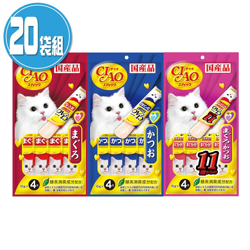 CIAO 啾嚕 日本 寒天肉泥系列(15gX4入)X20袋組