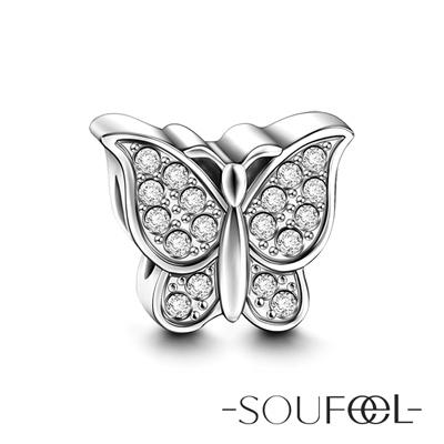 SOUFEEL索菲爾 925純銀珠飾 蝴蝶 定位珠