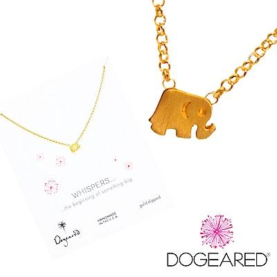 Dogeared 許願金項鍊 大象 Whispers Elephant 附原廠禮盒