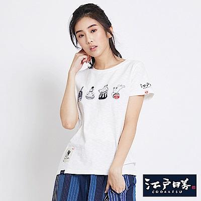 EDWIN 江戶勝趣味童玩玩偶短袖T恤-女-米白