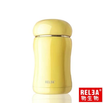 香港RELEA物生物 嘟嘟真空保溫保冷杯210ml(布丁黃)