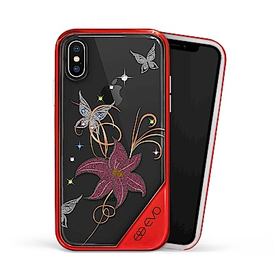 EVO CASE iPhone X 奧地利彩鑽電鍍邊框防摔手機殼 - 花漾