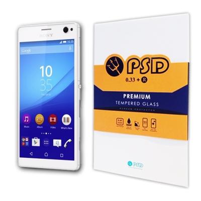 PSD Sony Xperia C4 9H 0.33m鋼化玻璃保護貼 強化玻璃貼