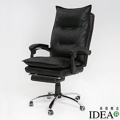 IDEA-高質感超透氣皮革鋁合金高背主管椅-附腳托.PU靜音輪