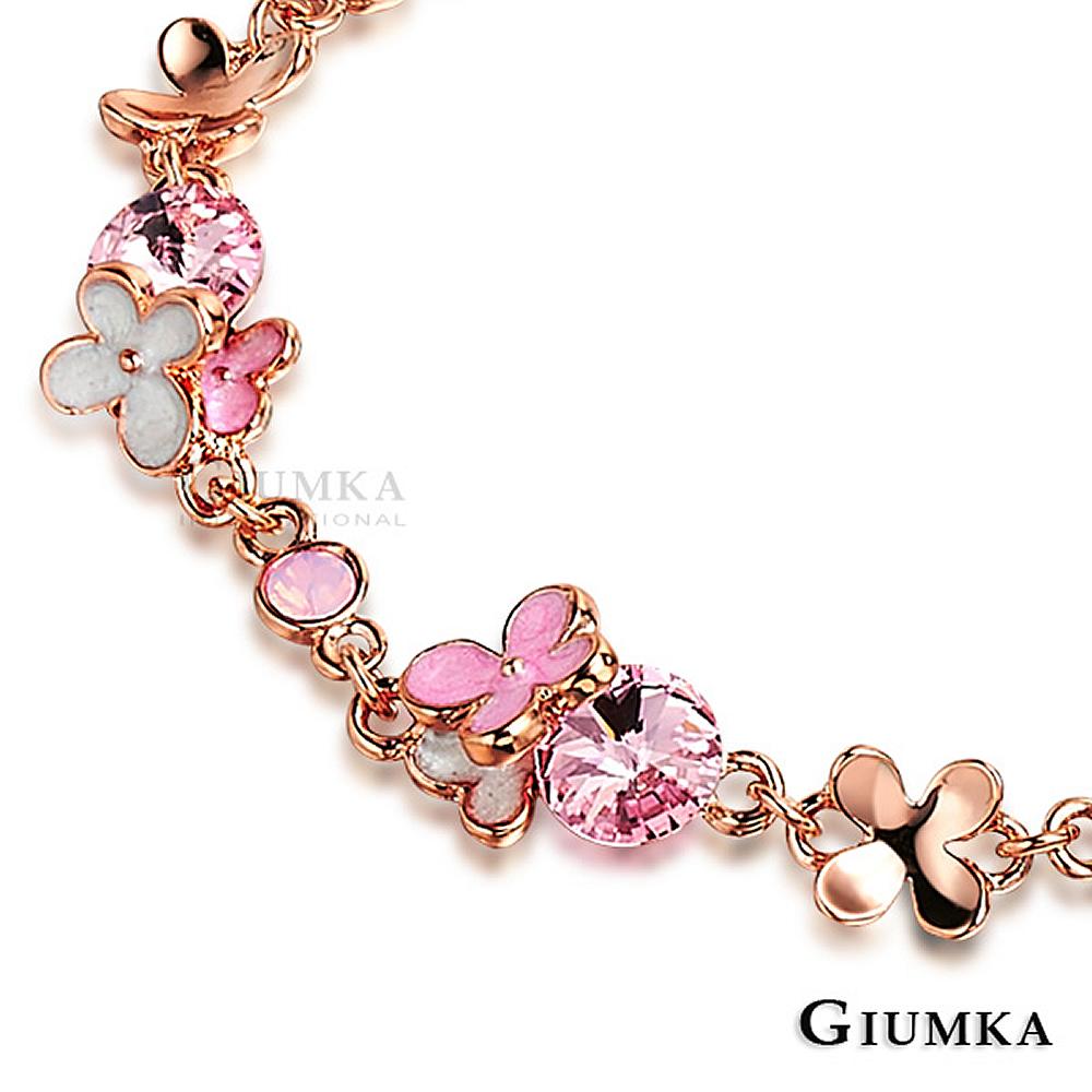 GIUMKA四瓣小花手鍊鍍玫瑰金色