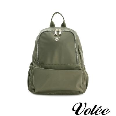 Volee飛行包 -  輕旅行筆電後背包 - 澳大利亞綠