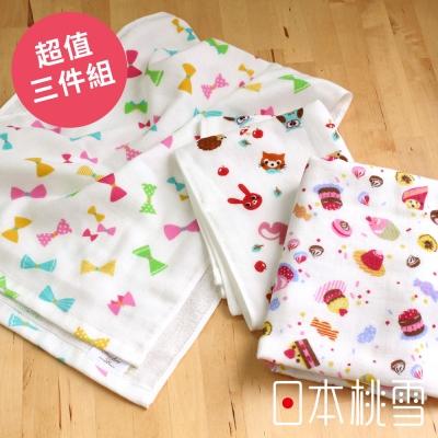 日本桃雪可愛紗布方巾-小女孩最愛-超值三件組