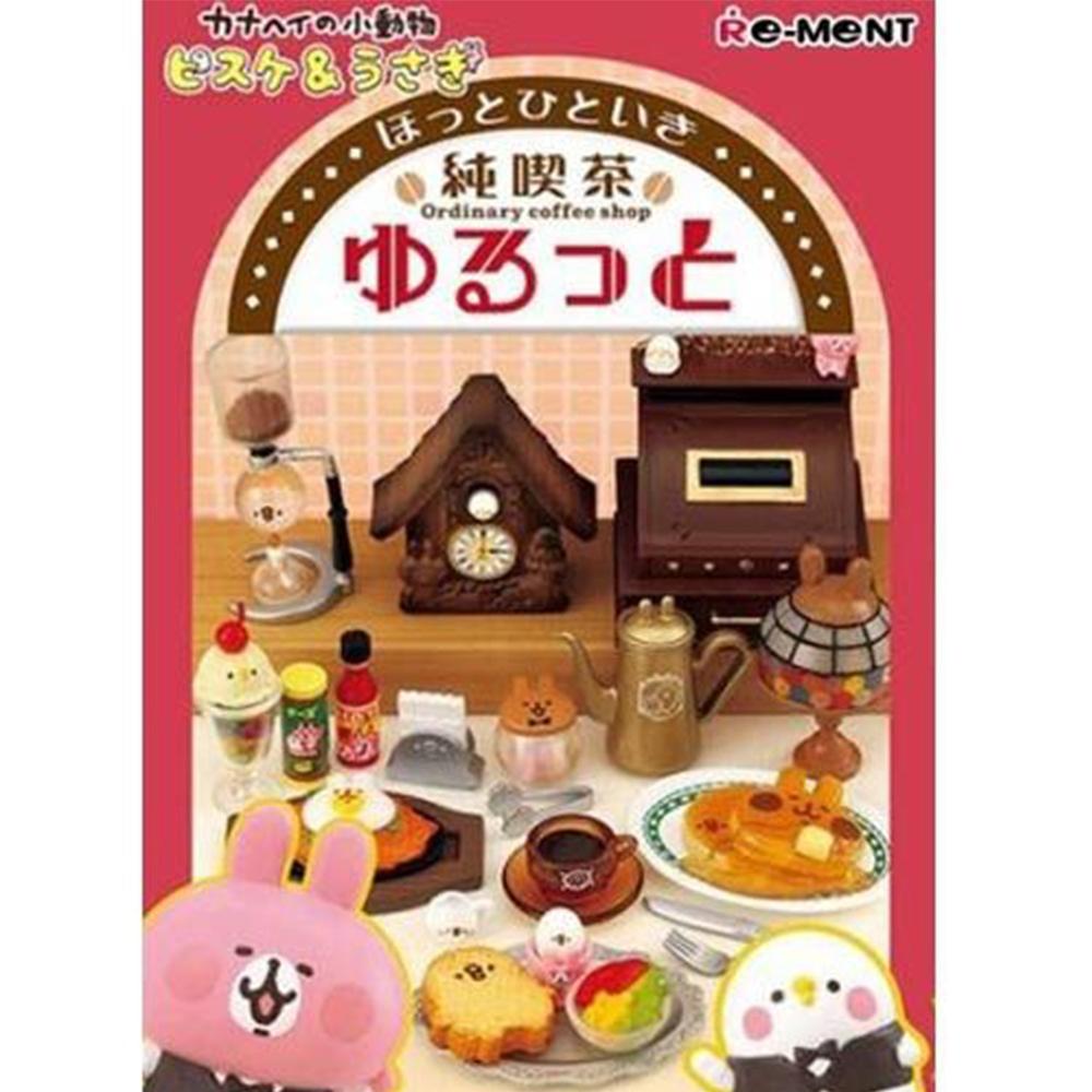 日本正版授權 盒裝8款 卡娜赫拉 小動物悠閒咖啡廳 盒玩 Re-ment 203317