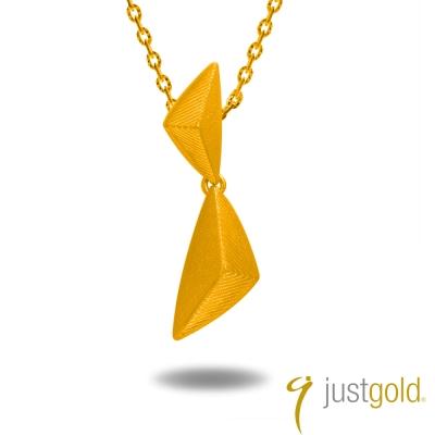 鎮金店Just Gold 黃金吊墜- 三角迷情