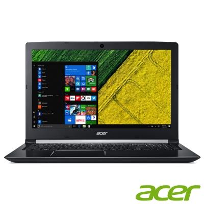 acer A515-51G-57BG 15吋筆電(i5-8250U/128G 2T/福