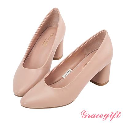 Grace gift-全真皮小方頭優雅素面跟鞋 粉