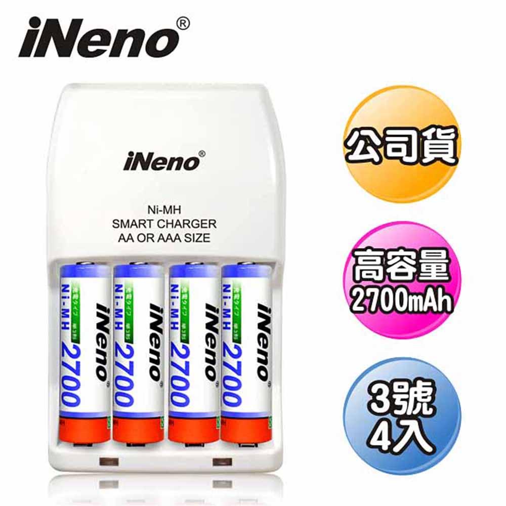 iNeno LED四插槽充電器附3號鎳氫充電電池4入