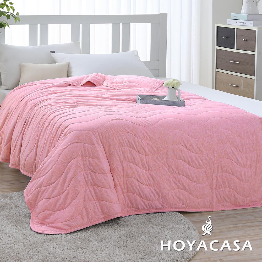 HOYACASA樂活主義 莫代爾針織涼感夏被-甜美粉