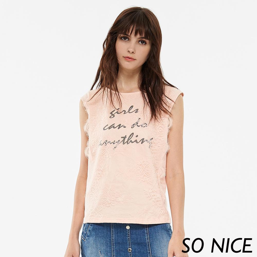 SO NICE俏麗浪漫蕾絲字母上衣