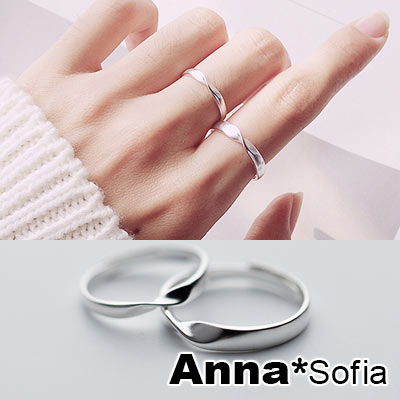 AnnaSofia 永恆無限 925純銀可調式戒指對戒(銀系)