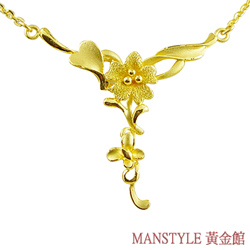 Manstyle「幸福滋味」黃金小套鍊