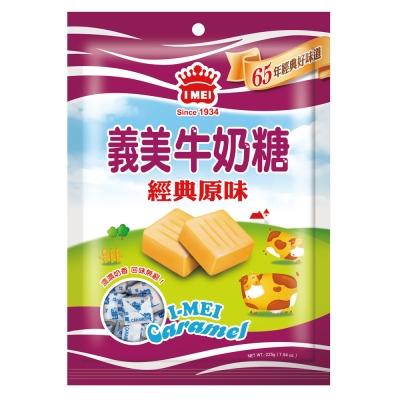 義美 原味牛奶糖(225g)