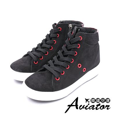 Aviator*韓國空運-素面絨質拼接皮革綁帶增高鞋-黑