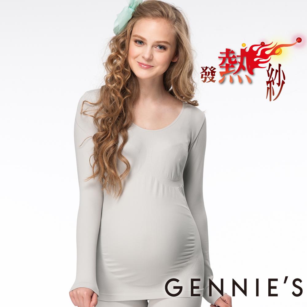 【Gennies奇妮】奈米竹炭發熱紗一體成型衛生衣(灰HK87)