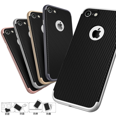 likgus iPhone 8 / iPhone 7 4.7吋 薄款二合一手機殼