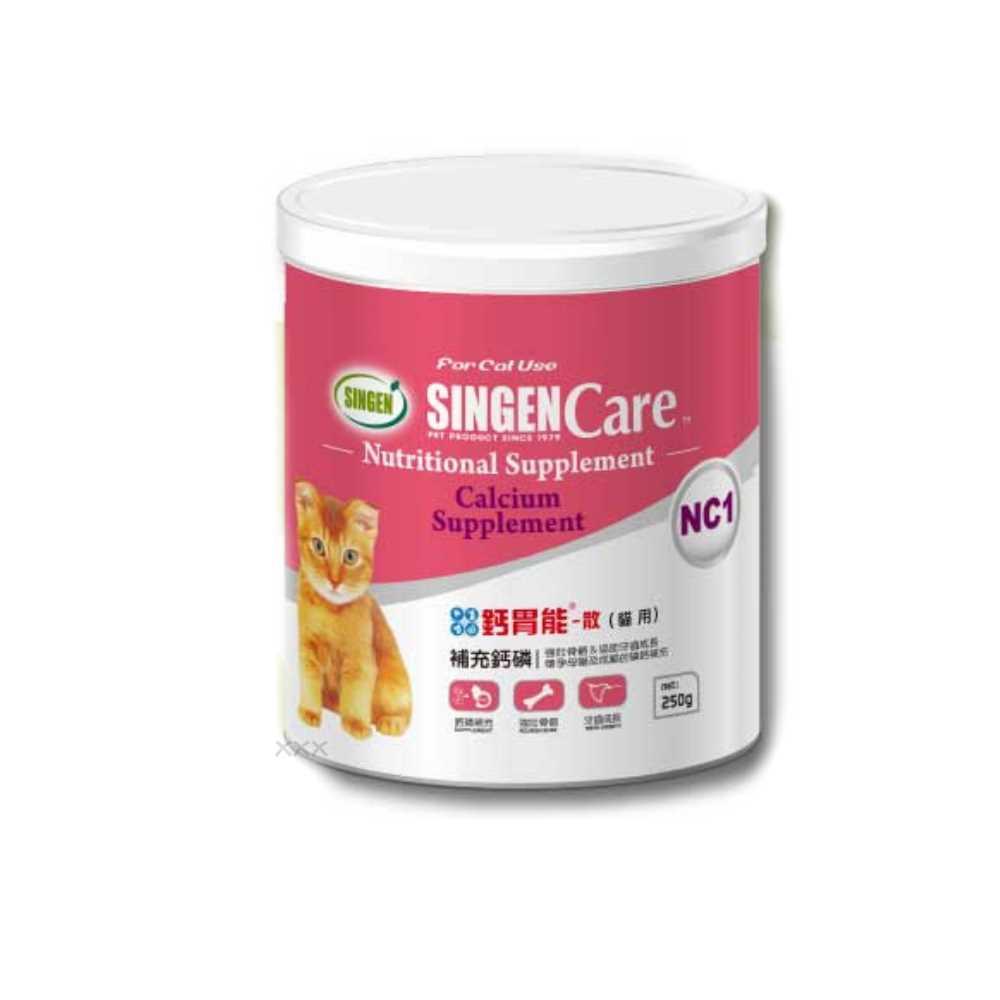 發育寶 Care系列-鈣胃能NC1補鈣鈣磷(貓用)250g 2入