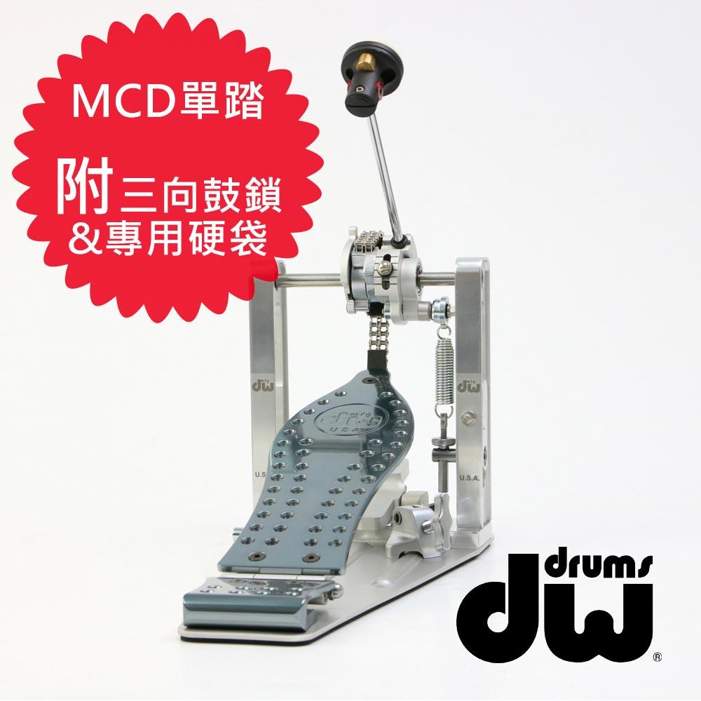 DW DWPP-CP-MCD 大鼓單踏板雙鍊軸心多段快調