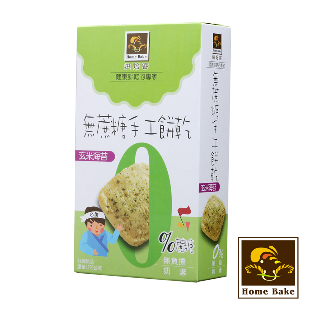 烘焙客 無蔗糖玄米海苔餅乾(120g)