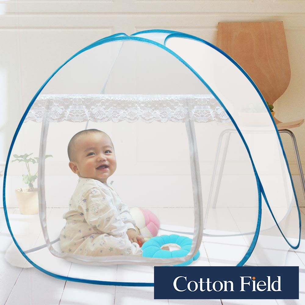棉花田【寶寶】兒童蒙古包蚊帳-藍色(80x120x95cm)