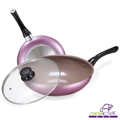 Mama Cook 香檳紫陶瓷不沾鍋具-炒鍋30cm+平底鍋24cm