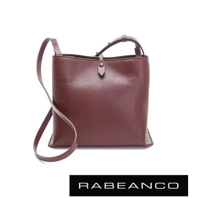 RABEANCO-迷時尚牛皮系列經典方型肩背包-大-棗紅