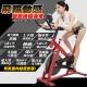 Fly-X超動能動感飛輪車-超跑紅 product thumbnail 1