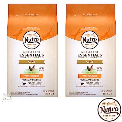 Nutro 美士 全護營養 幼母貓配方(農場鮮雞+糙米+地瓜)3磅 X 2包