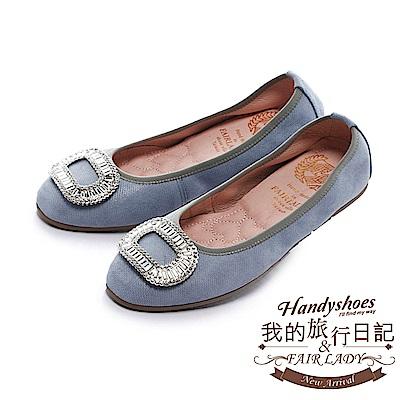 Fair Lady 我的旅行日記 典雅細緻水鑽方扣圓頭平底鞋 藍