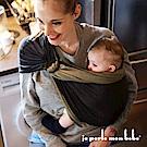 【法國 je porte mon bebe 】JPMBB 雙環微彈親密揹巾,碳灰/橄欖綠