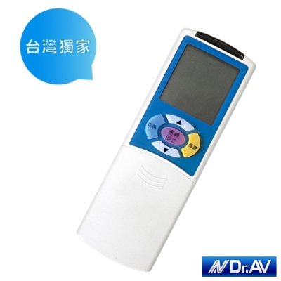 Dr.AV 三葉+新格+大井+川井四合一冷氣遙控器/變頻系列(AR-TW4)