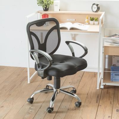 完美主義 美臀透氣低背鐵腳電腦椅/辦公椅(4色)