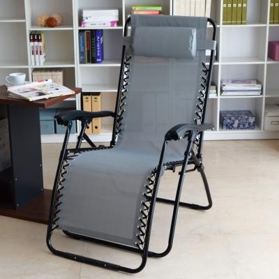 EASY HOME-加寬無段式休閒透氣躺椅-灰色 70x80x111cm