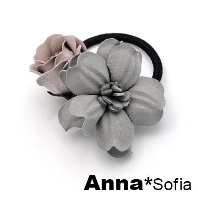 AnnaSofia 雙花綺蕊 純手工彈性髮束髮圈髮繩(灰粉系)