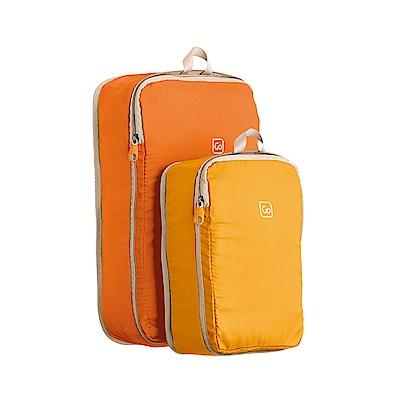 Go Travel 可壓縮配色衣物收納袋兩件組 -黃+橘