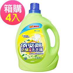 依必朗抗菌防蹣洗衣精-綠茶香氛4000g*4瓶