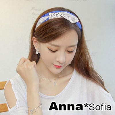 AnnaSofia-十字閃星雪紡交叉-超寬彈性髮帶-藍紫白系