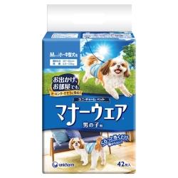 日本Unicharm消臭大師禮貌帶男用(M)(42片/包)