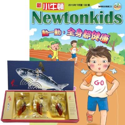 新小牛頓 (1年12期) + 鱻采頂級烏魚子一口吃 (12片裝 / 2盒組)