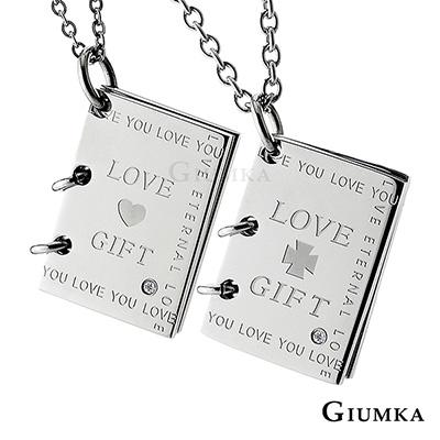 GIUMKA對鍊刻字情書 珠寶白鋼項鍊 愛情禮物